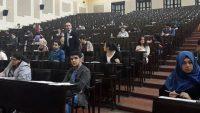 2015 Üniversite Taban Puanları Düşebilir